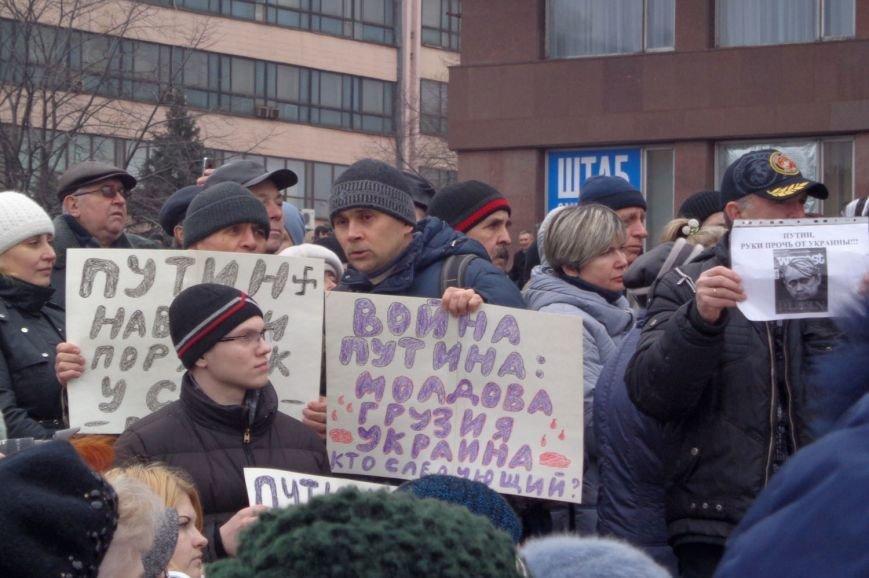 В Запорожье прошел митинг против вмешательства России (ФОТО, ОБНОВЛЕНО) (фото) - фото 5