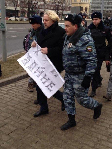 митинг в росии 2