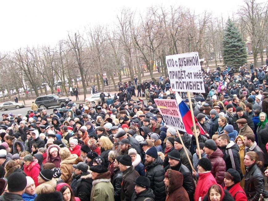 В  Луганске хотят провести референдум об отсоединении Донбасса (ОБНОВЛЯЕТСЯ,ФОТО, ВИДЕО), фото-15