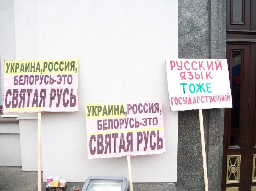 В  Луганске хотят провести референдум об отсоединении Донбасса (ОБНОВЛЯЕТСЯ,ФОТО, ВИДЕО), фото-17
