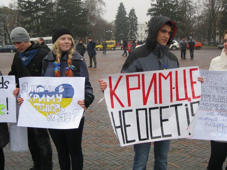 Черниговцы на вече высказались за «мир от Чернигова до Крыма», фото-2