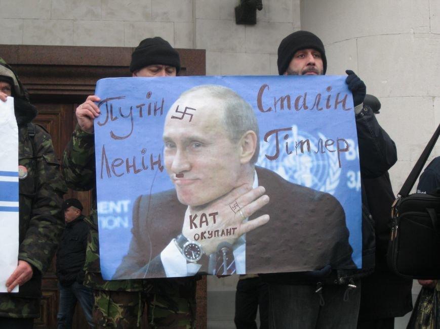 Черниговцы на вече высказались за «мир от Чернигова до Крыма», фото-1