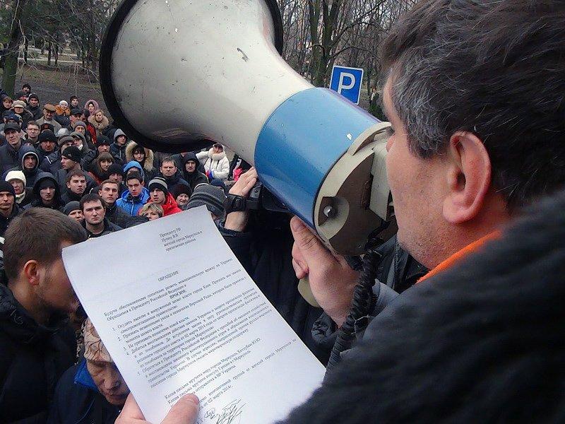 Письмо Путину, с которым ознакомился мэр Мариуполя, отвезут в Таганрог (ФОТО, Документ), фото-5