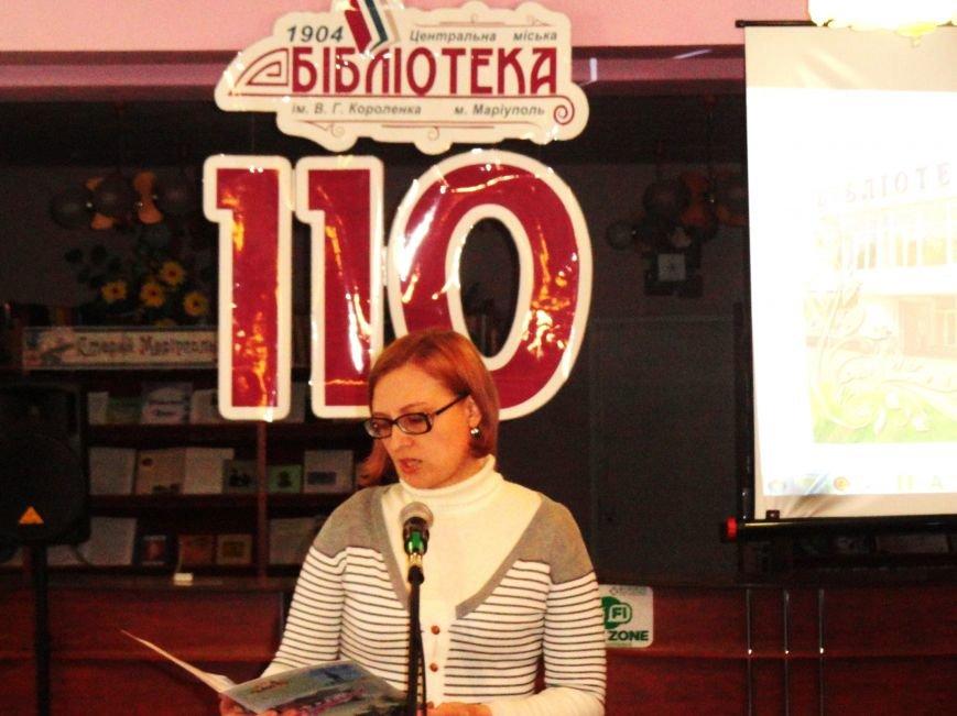 В Мариуполе  библиотеке Короленко  в 110-летний юбилей  дарили стихи, гимн и книги (ФОТО), фото-3