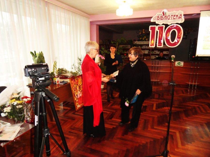 В Мариуполе  библиотеке Короленко  в 110-летний юбилей  дарили стихи, гимн и книги (ФОТО), фото-1