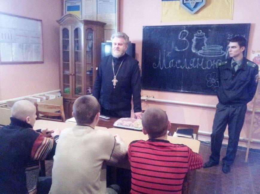 В Артемовском СИЗО заключенных накормили блинами (ФОТО), фото-2