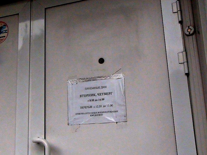 Мариупольские военкоматы не получили приказ о мобилизации, фото-1