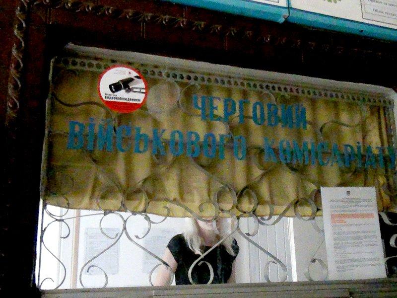 Мариупольские военкоматы не получили приказ о мобилизации, фото-2