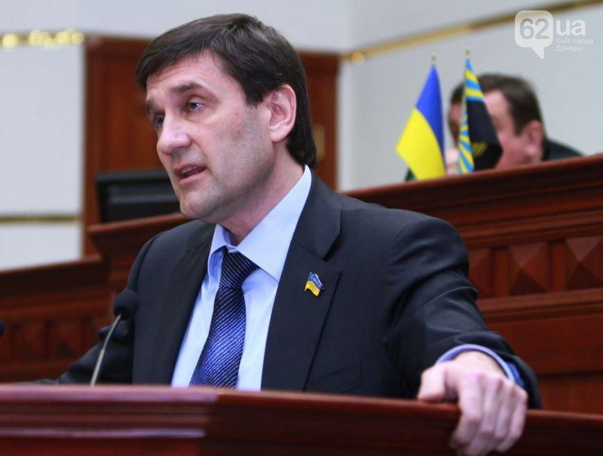 Депутаты Донецкого облсовета приняли решение о референдуме (ФОТО), фото-3