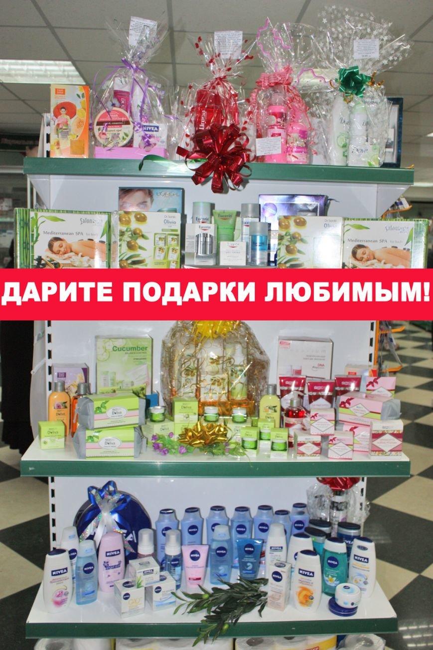 Подарки для любимых в сети «Ильич-фарм», фото-2