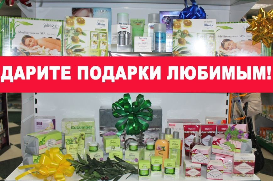 Подарки для любимых в сети «Ильич-фарм», фото-3
