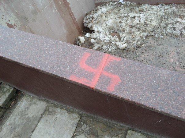 naberekna vandali5