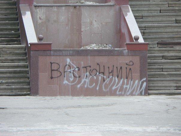 naberejna vandali