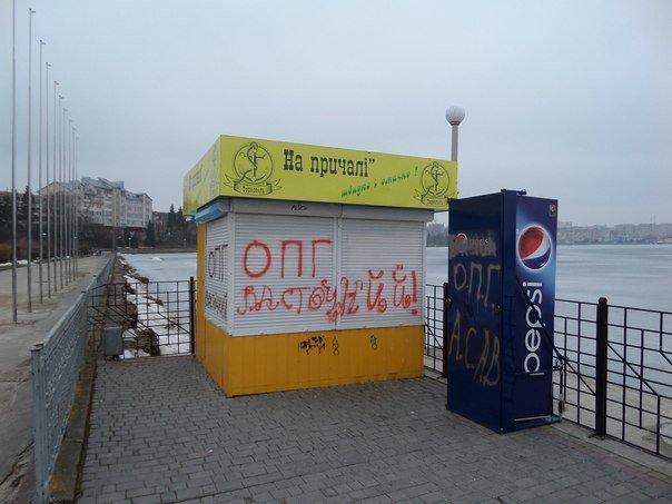 naberejna vandali 1