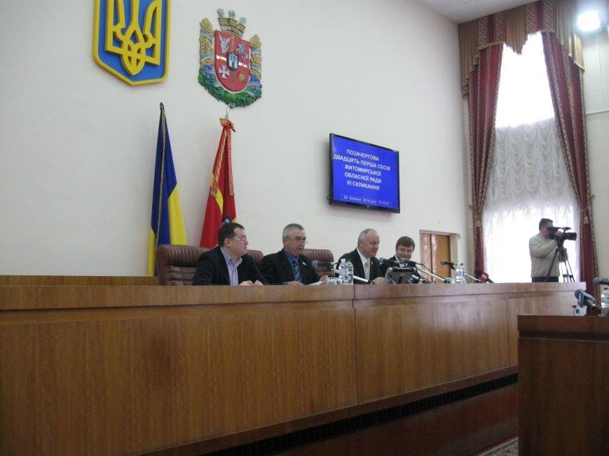 У Житомирі на позачерговій сесії облради підняли питання військової підготовки та комунікації з Росією, фото-1