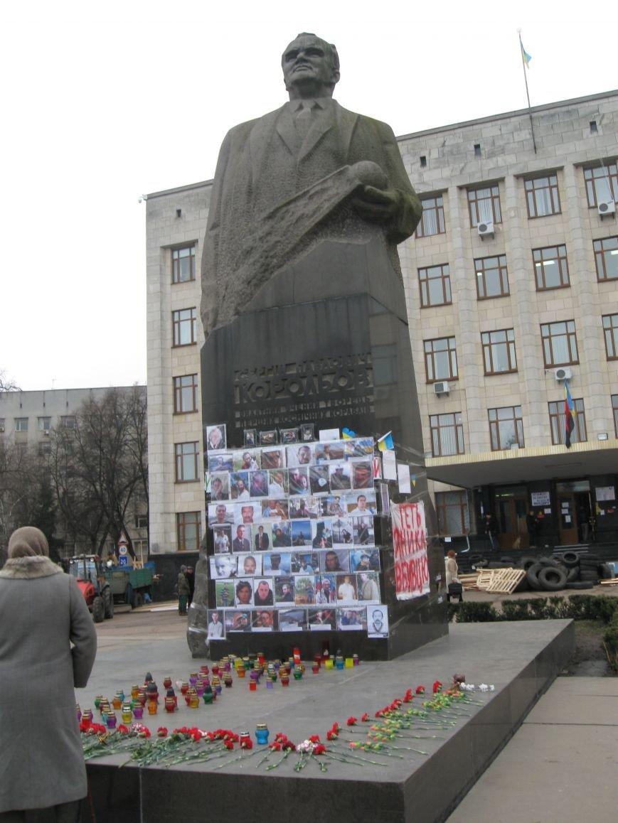 Барикад під Житомирською облрадою більш не буде (ФОТО), фото-14