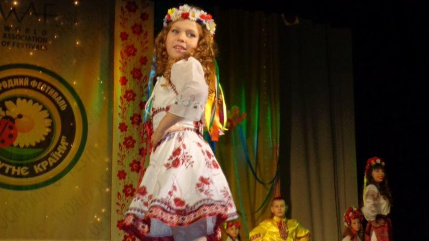 В  Мариуполе  боролись за титулы «Принцеса та принц країни»(ФОТО), фото-5