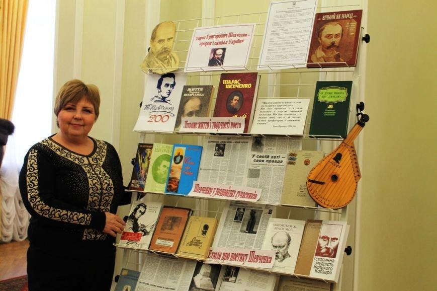 В Артемовске читают стихи Шевченко и призывают к единству, фото-2