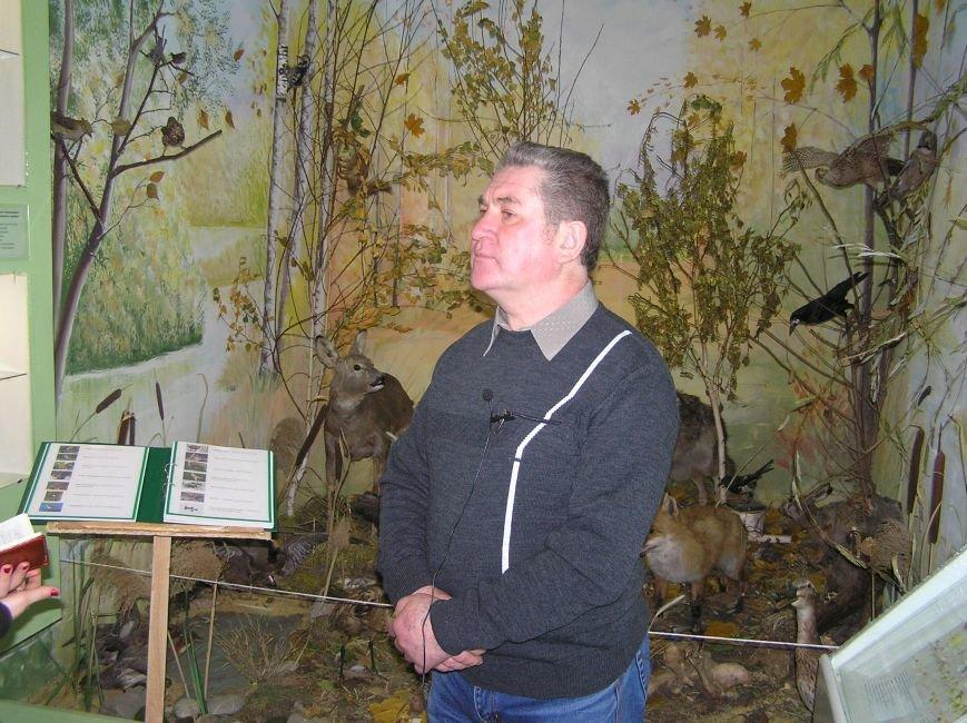 В Артемовском краеведческом музее обновили зал «Природа нашего края», фото-2