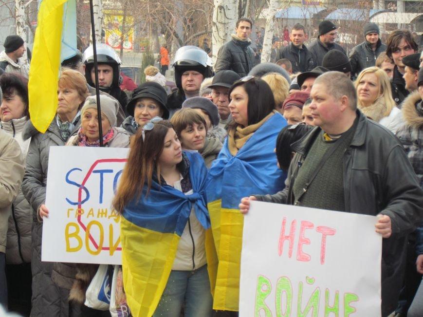 Нет войне! Под стенами  горсовета собрались сотни мариупольцев за единую Украину (ФОТО+Текст обращения+Дополнено), фото-34