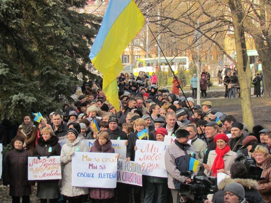 Нет войне! Под стенами  горсовета собрались сотни мариупольцев за единую Украину (ФОТО+Текст обращения+Дополнено), фото-26