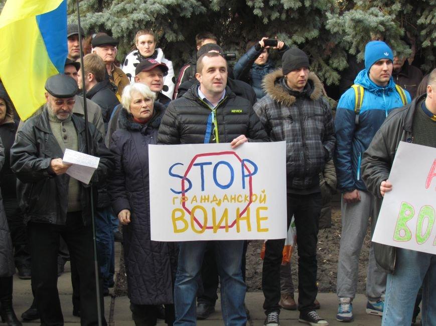 Нет войне! Под стенами  горсовета собрались сотни мариупольцев за единую Украину (ФОТО+Текст обращения+Дополнено), фото-15