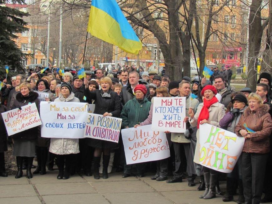 Нет войне! Под стенами  горсовета собрались сотни мариупольцев за единую Украину (ФОТО+Текст обращения+Дополнено), фото-30