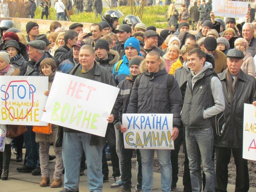 Нет войне! Под стенами  горсовета собрались сотни мариупольцев за единую Украину (ФОТО+Текст обращения+Дополнено), фото-27