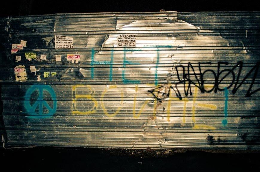 ФОТОФАКТ: Война лозунгов в центре Симферополя, фото-3