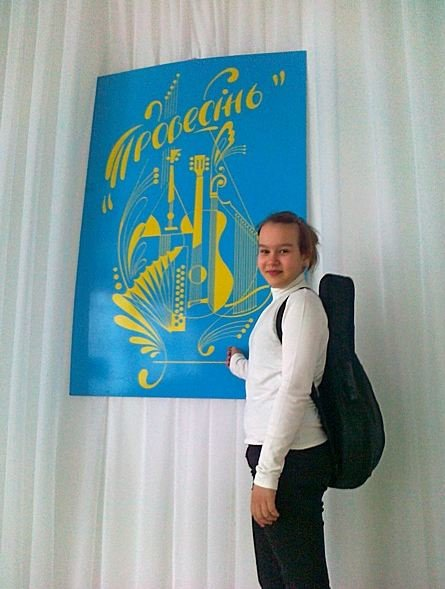 Воспитанники Артемовской школы искусств привезли награды с Всеукраинского конкурса «Провесень», фото-1