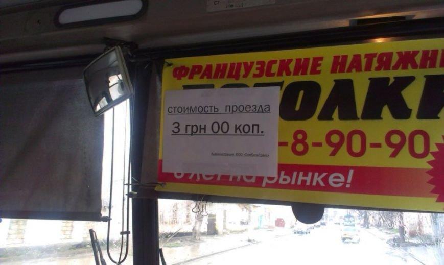 В Симферополе подорожали некоторые маршрутки: мэрия обещает расторгнуть договор с перевозчиком, фото-1
