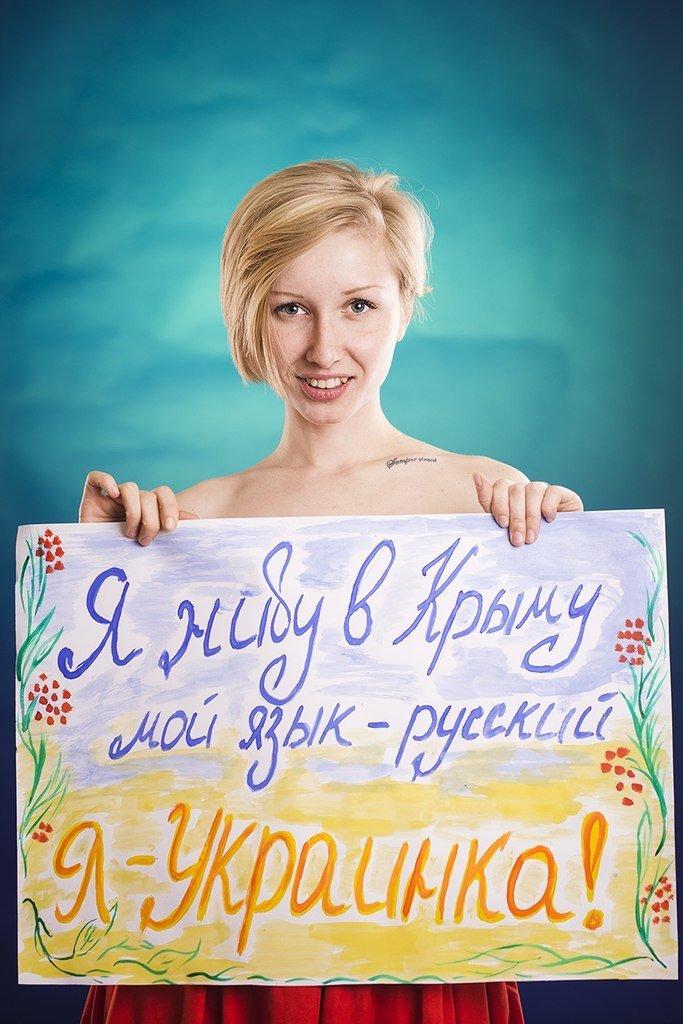 Симферопольцы митингуют за мир и целостность Украины (ФОТО), фото-4