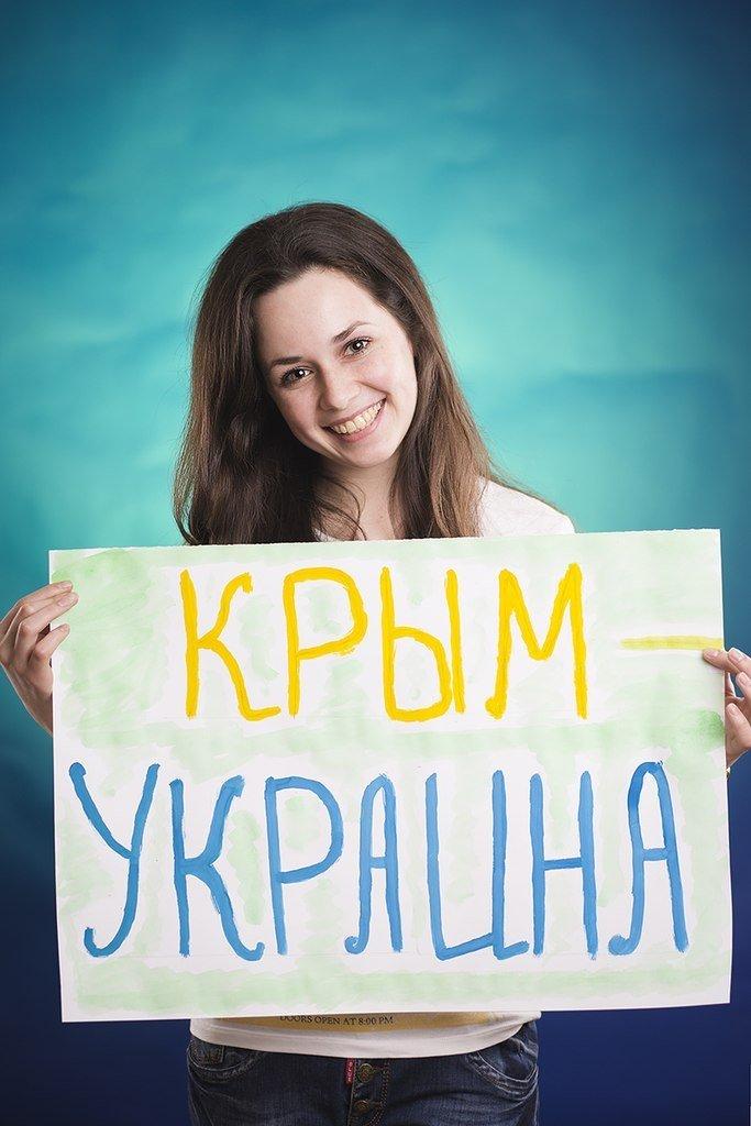 Симферопольцы митингуют за мир и целостность Украины (ФОТО), фото-1