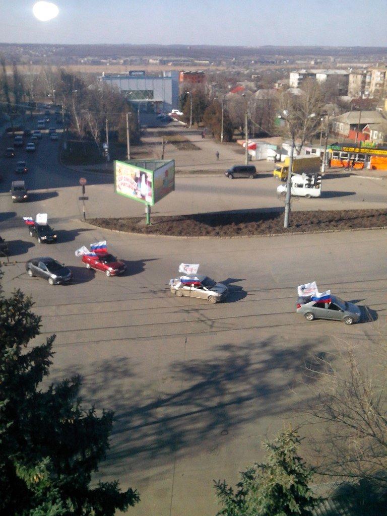 По Луганску движется автомобильная колонна с флагами России (ФОТО), фото-1