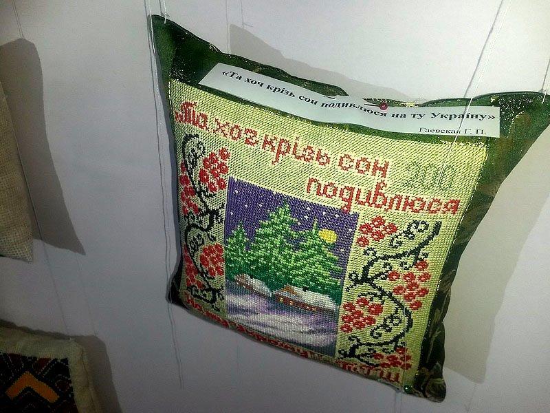 В Мариуполе открылась выставка подушек (ФОТО), фото-5