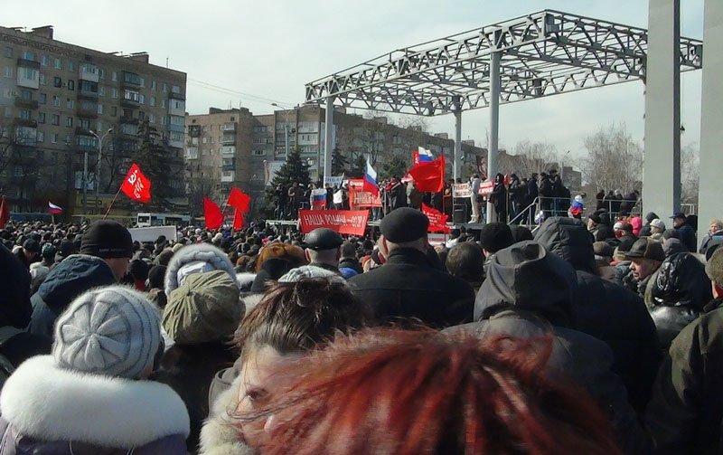 Антифашистский митинг в Мариуполе 8 марта (фото), фото-46