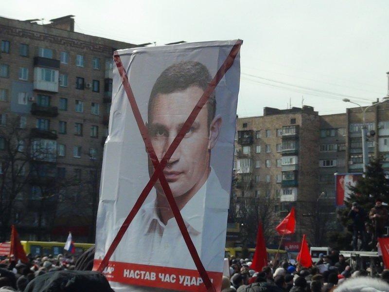 Антифашистский митинг в Мариуполе 8 марта (фото), фото-47