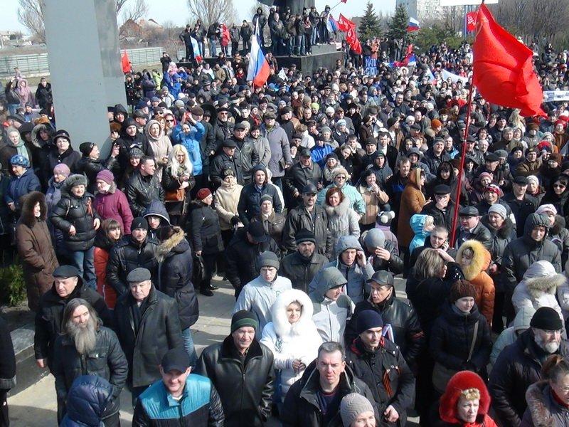 Антифашистский митинг в Мариуполе 8 марта (фото), фото-51
