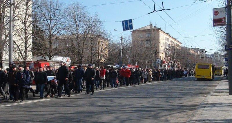 Антифашистский митинг в Мариуполе 8 марта (фото), фото-37