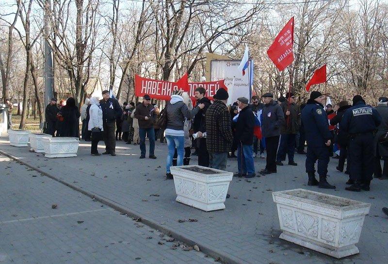 Антифашистский митинг в Мариуполе 8 марта (фото), фото-33