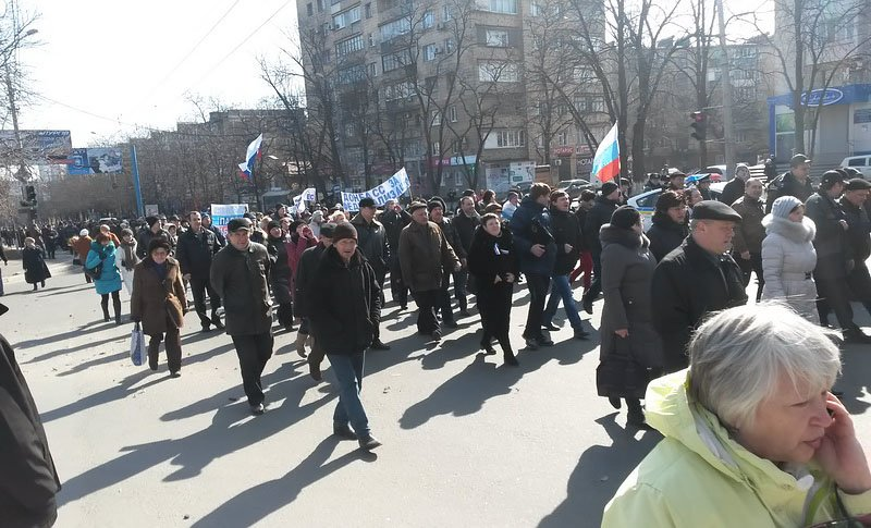 Антифашистский митинг в Мариуполе 8 марта (фото), фото-14
