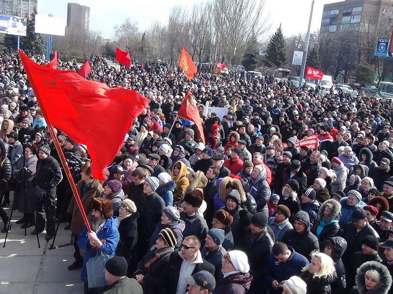 Антифашистский митинг в Мариуполе 8 марта (фото), фото-58