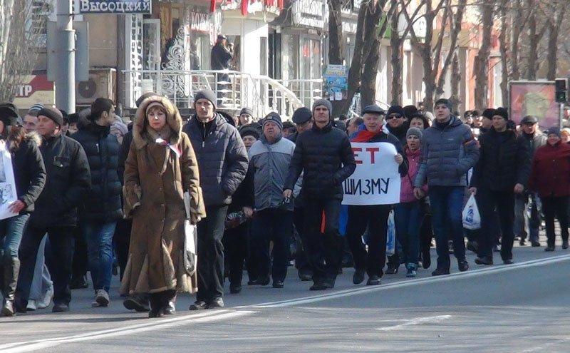 Антифашистский митинг в Мариуполе 8 марта (фото), фото-38