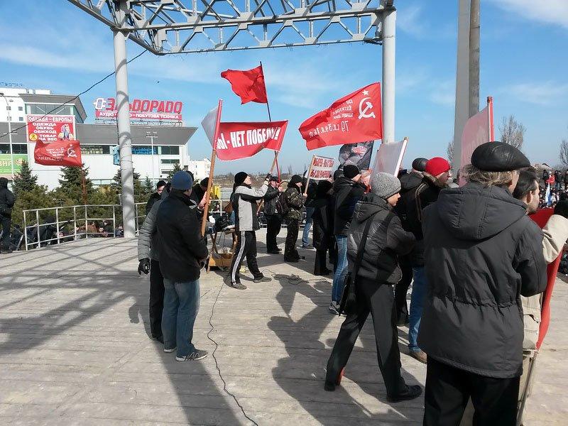 Антифашистский митинг в Мариуполе 8 марта (фото), фото-29