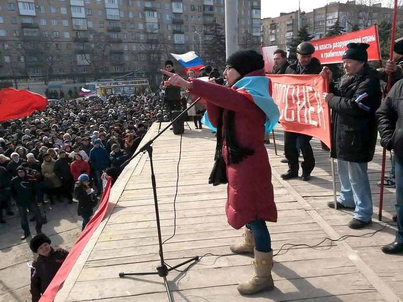 Антифашистский митинг в Мариуполе 8 марта (фото), фото-28