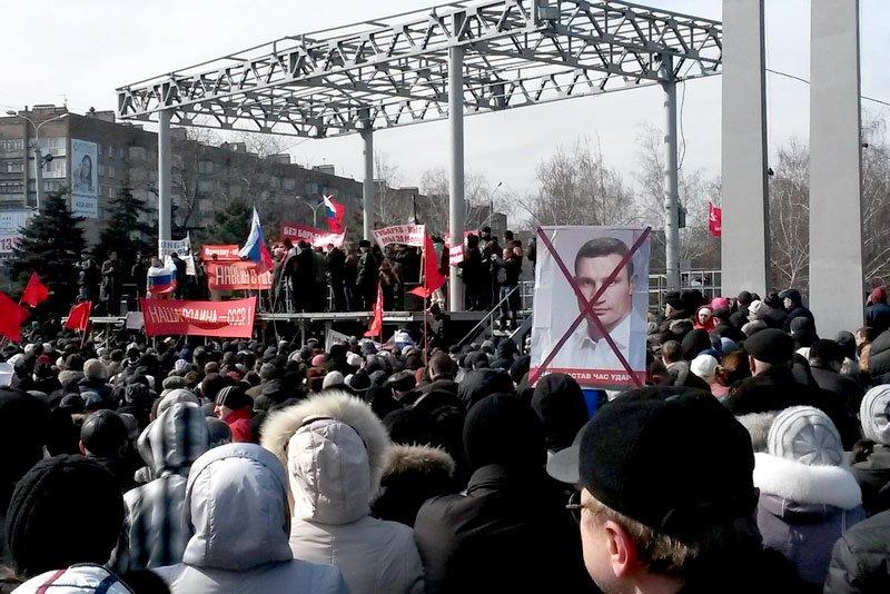 Антифашистский митинг в Мариуполе 8 марта (фото), фото-21