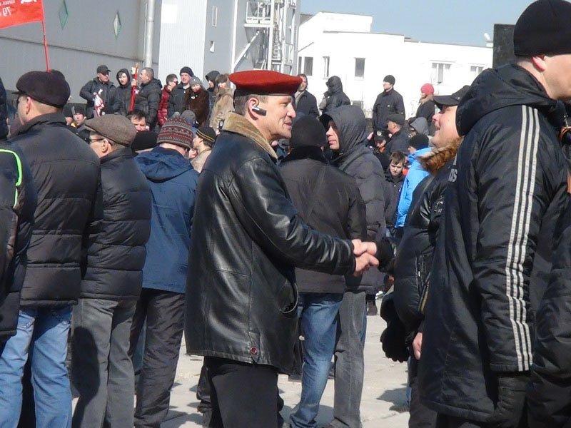 Антифашистский митинг в Мариуполе 8 марта (фото), фото-44