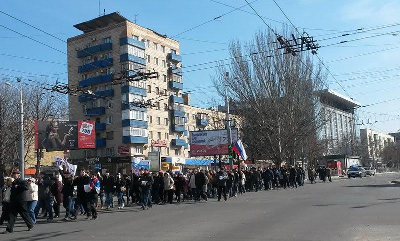 Антифашистский митинг в Мариуполе 8 марта (фото), фото-11