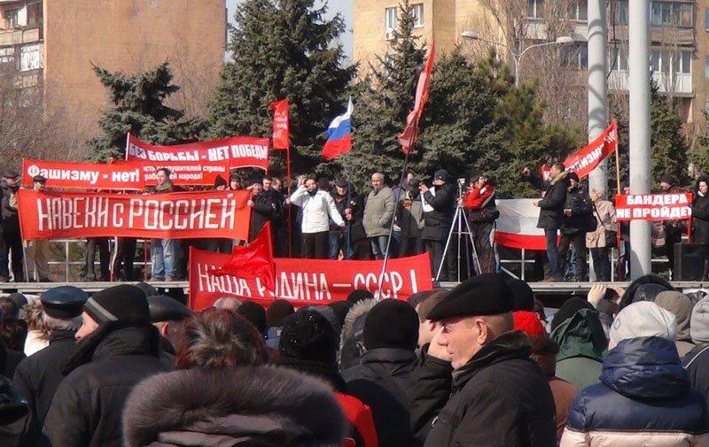 Антифашистский митинг в Мариуполе 8 марта (фото), фото-42