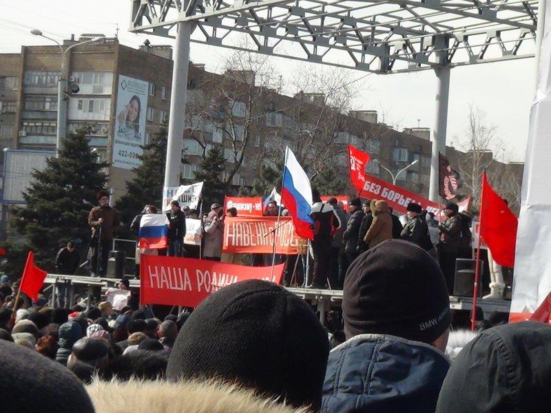 Антифашистский митинг в Мариуполе 8 марта (фото), фото-50